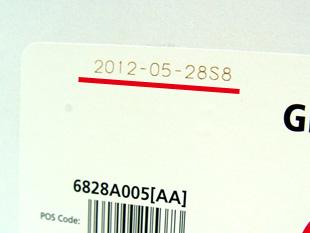 キヤノン トナー EP-86M 拡大