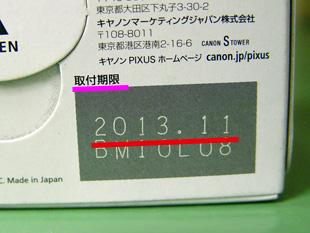 キヤノン インク BCI-6/3MP 拡大