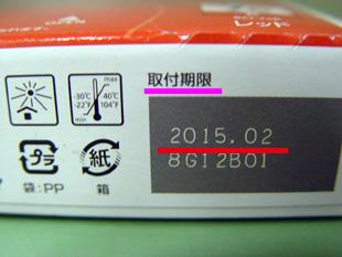 キヤノン インク BCI-7eR 拡大