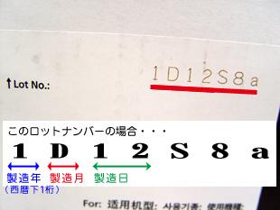 キヤノン トナー NPG-22 拡大