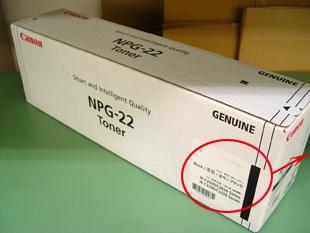 キヤノン トナー NPG-22