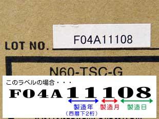 カシオ 回収協力トナーセット N60-TSC-G 拡大