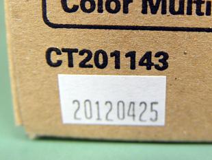 NEC トナー PR-L9300C-17 拡大
