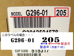 リコー トナー 6100H 拡大