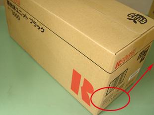 リコー 感光体 タイプ3000