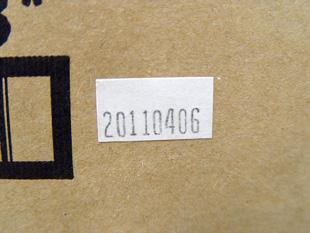 ゼロックス トナー CT201273 拡大