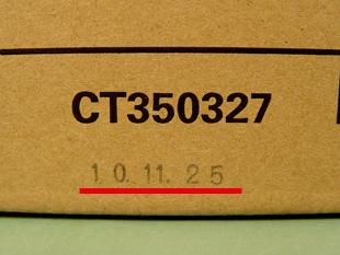 ゼロックス ドラム/トナー CT350327 拡大