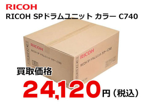 C740 ricoh sp SP 3710DN